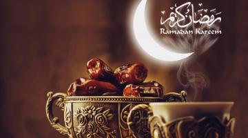 Отпразднуйте Рамадан в Баку!